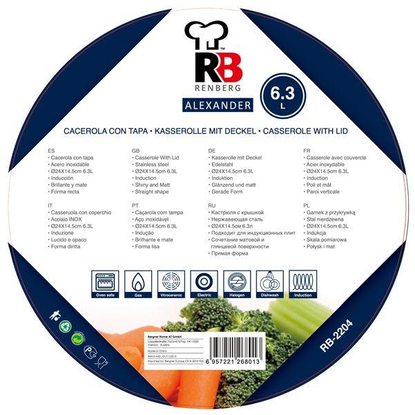 Renberg  RVS kookpan  24cm - 6.3 liter
