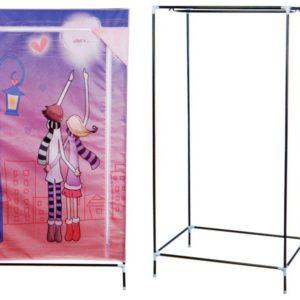 Garderobekast met print - voor kinderen